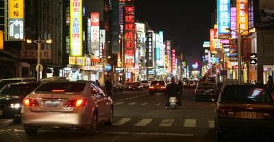 Chiayi Main Street