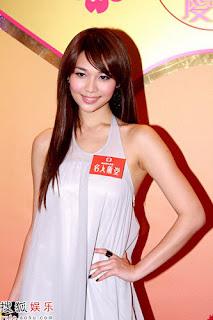 Vivian Yeo