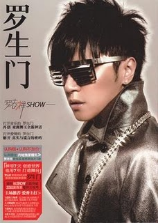 Show Luo Lovers Puzzle