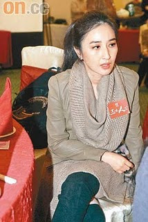 Esther Kwan