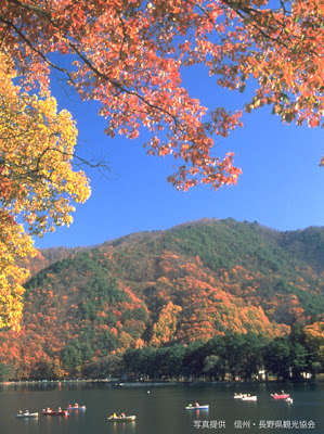 Kashima River Omachi Hotspring