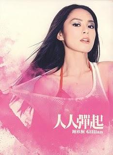 Gillian Chung Ren Ren Dan Qi Everyone Bounces Up