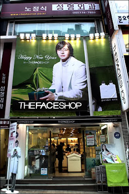 Korean The Face Shop