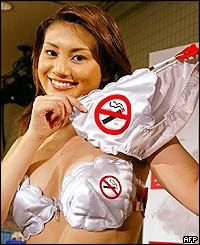 The Anti Smoking Bra