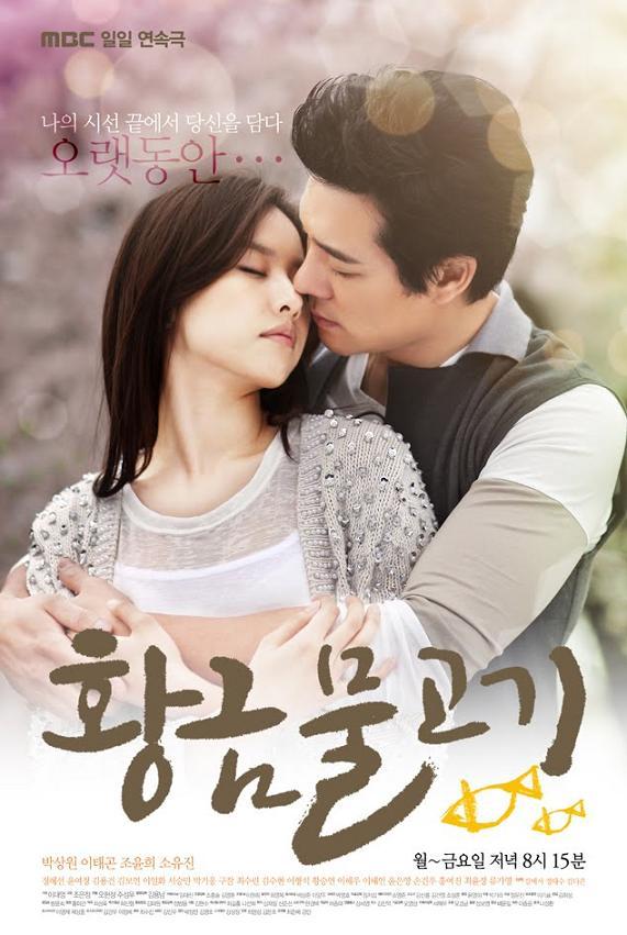 Korean Drama Golden Fish