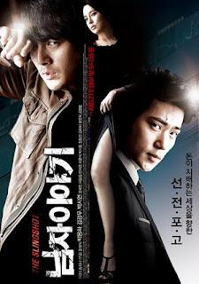 Korean A Man Story
