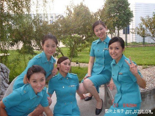 air china stewardess hostess