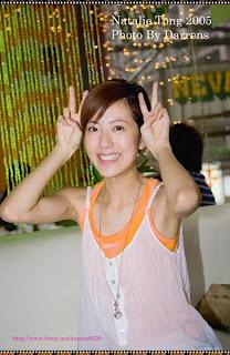 hongkong actress natalie tong