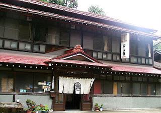 hatago shirayama hotel
