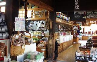 kikori souvernir shop