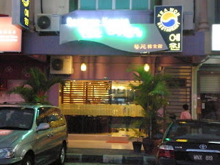 ipoh yea won korean restaurant