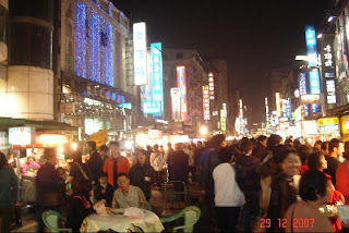 kaoshiong nightlife