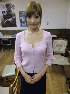 kirara asuka office girl