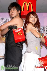 show luo and rainie yang