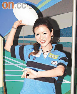 aimee chan hong kong actress
