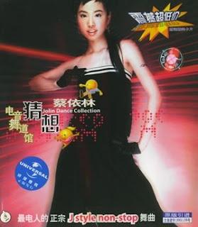 jolin tsai dance collection