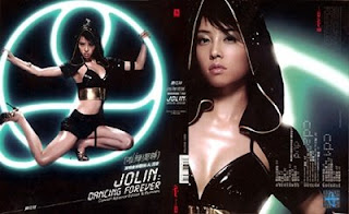 jolin   tsai dancing forever