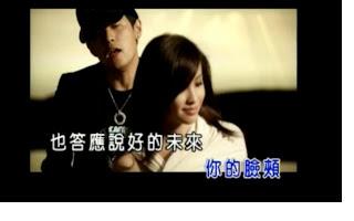 Cindy Yen Jay Chou Hua Sha