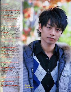 Kattun Nakamaru Yuichi