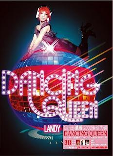 landy wen dancing queen