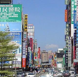 hsinchu street