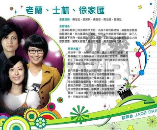 TVB Lolan Silam Tsuikawui