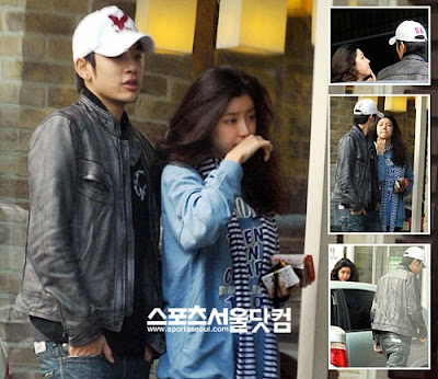 park han byul and se7en