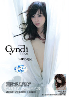 cyndi wang heart to heart