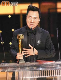 Wayne Lai TVB Anniversary Awards 2009 Winning