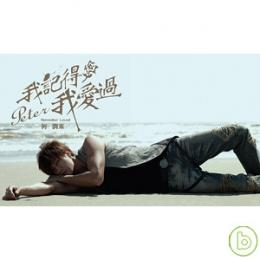 Peter Ho Wo Ji De Wo Ai Guo