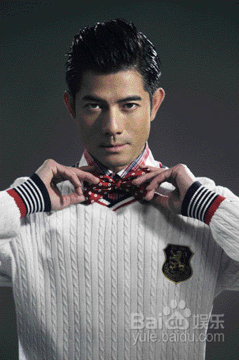 Aaron Kwok - Picture Gallery