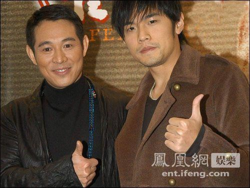 Jay Chou Jet Li
