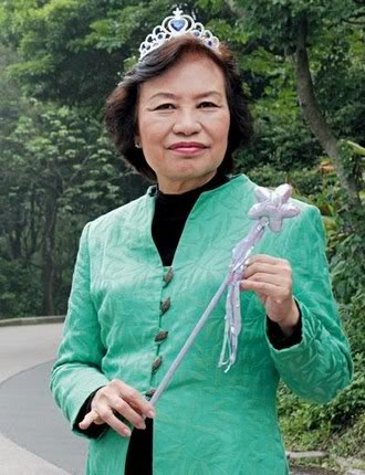 Yu Mo Lin