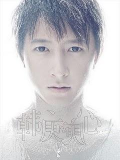Hangeng mandarin album Gengxin