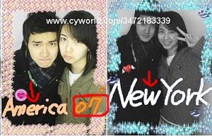 Choi Siwon girlfriend Stella