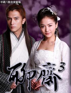 Chinese Hongkong TVB Taiwanese Drama Series Download: Liao Zhai 3