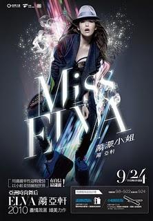 Elva Hsiao Miss Elva