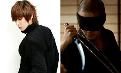 Lee Joon Ninja Assassin