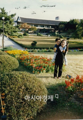 Cheon Doong MBLAQ Sandara Park