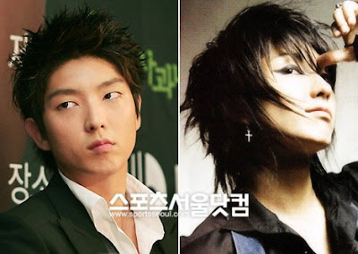 Korean Male Smokey Eyes Lee Jun Ki