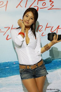 Yoon Young Ah