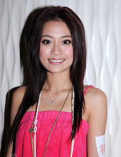 Miki Yeung Oi Gun