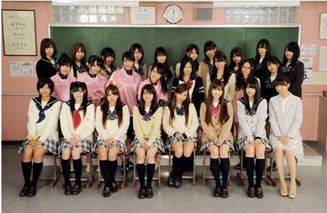 AKB48 Sakura Kara no Tegami