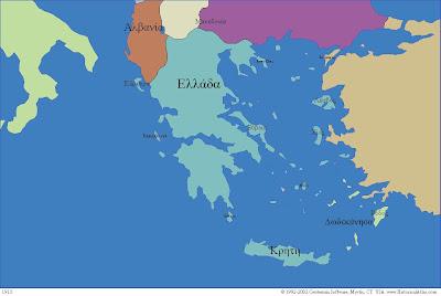 Οι Βαλκανικοί Πόλεμοι ιστορία στ τάξης,Διαμαντής Χαράλαμπος, εκπαιδευτικά λογισμικά, χρήση ΤΠΕ μέσα στην τάξη, ασήσεις on line για την ιστορία Στ΄τάξης