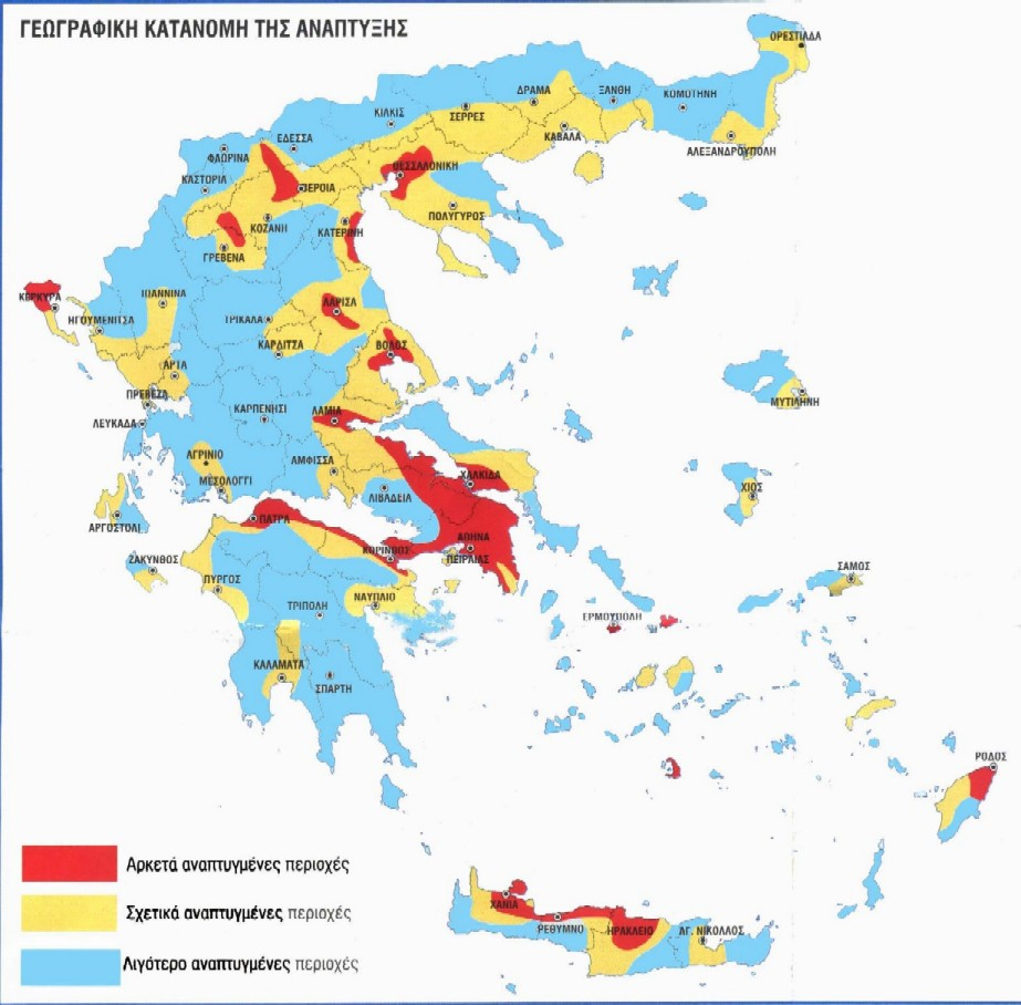 Χαρτης Ελλαδος http://egpaid.blogspot.com/2010/09/blog-post_211.html