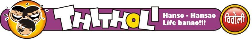 Jokes-Thitholi
