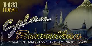 Ramadhan dan Salam Perkenalan