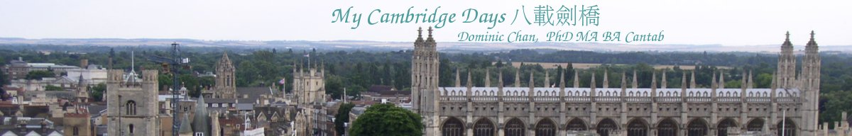 My Cambridge Days 八載劍橋