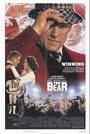 Gary Busey as The Bear
