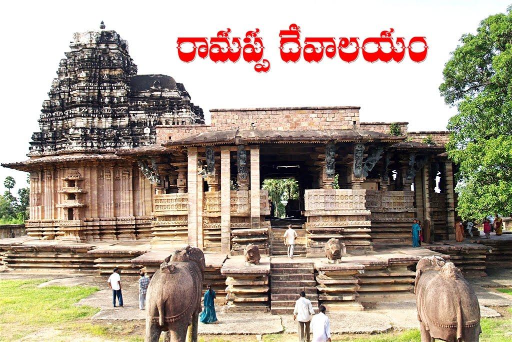 Ramappa Warangal
